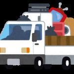 【ベッド処分方法3選】料金や費用無料だけでなくお小遣いまでゲットする方法