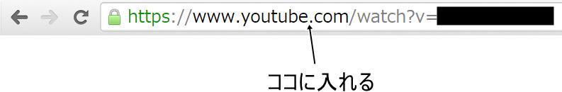 YouTube動画のリピート方法・やり方!PCとiPhoneそれぞれの方法