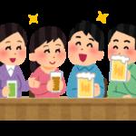 【お酒】酔いにくい飲み方・対策!座る位置が大事だった!
