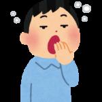 あくびをしている男性のイラスト