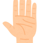 霊柩車の前では親指を隠す意味と由来!
