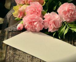 bouquet-1463378_640