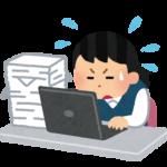 パソコンに向かって一生懸命仕事をしている女性のイラスト