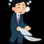 【異常な眠気の対策】原因と仕事中にも出来る対処法!