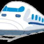 train_shinkansen
