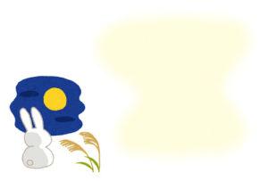 【9月】風物詩・季語・時候の挨拶一覧!目上の人や友人への使い分けの文例