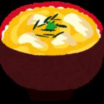 絶品フワトロ親子丼!得する人損する人の【サイゲン大介】で紹介されたレシピ!