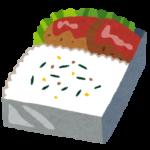 冷凍おかずのレシピ:イワシハンバーグ