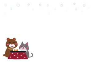 【12月】風物詩・季語・時候の挨拶一覧!目上の人や友人への使い分けの文例