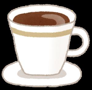 コーヒーをこぼした時の対処法!シミ取り・落とし方!洋服とカーペット編