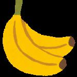 バナナを長持ちさせる保存方法5選!