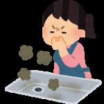 台所のシンク(排水口)が臭い!原因と対策方法