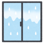 【結露対策】マンションの窓結露を防ぐ裏ワザ!