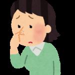 【毛穴が目立つ原因】毛穴をなくす対策には酵素洗顔とレチノールがオススメ!