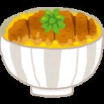 卵とめんつゆを混ぜて絶品カツ丼!得する人損する人の【ウル得マン】で紹介されたレシピ!
