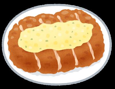 チキンのような豆腐南蛮!得する人損する人の【家事えもん】で紹介されたレシピ!